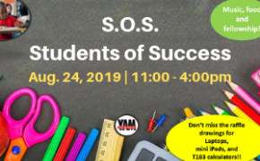 S.O.S. - Students of Success Back to School Event Registration